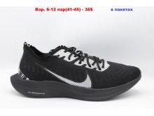 Кроссовки Nike Zoom  X White110-5