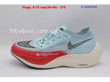 Кроссовки Nike Zoom  X White110-9