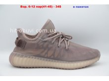 Кроссовки  Adidas Yeezy Beige
