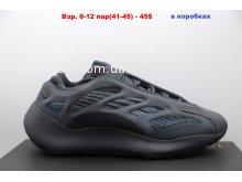 Кроссовки  Adidas Yeezy Black