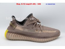 Кроссовки  Adidas Yeezy Brown