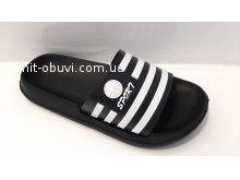 Шлепки Крок 210 черно-белый