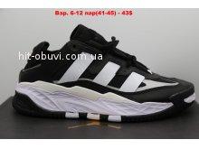 Кроссовки взр. Adidas Niteball
