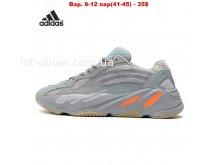 Кроссовки взр. Adidas Yeezy 700 V2 Grey/orange