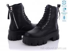 Ботинки HENGJI-CUJQQ 2106