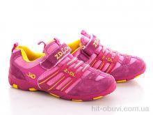 Кроссовки Style-baby-Clibee N1039