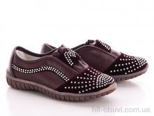 Туфли Style-baby-Clibee N15-2