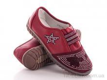 Туфли Style-baby-Clibee N15-3