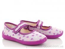 Тапки Slippers Школа без вышивки фиолетовый