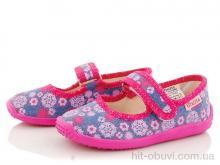 Тапки Slippers Сад без вышивки розово-голубой