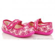 Тапки Slippers Сад без вышивки розовый орнамент