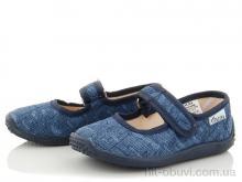 Тапки Slippers Сад без вышивки голубой