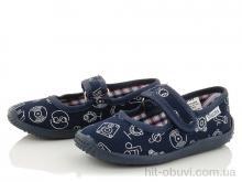 Тапки Slippers Сад без вышивки синий