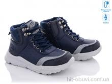 Ботинки С.Луч Q701-1