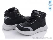 Ботинки С.Луч Q701-2