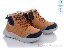 Ботинки С.Луч Q701-3