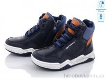Ботинки С.Луч Q2231-1