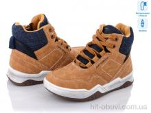 Ботинки С.Луч Q2231-3