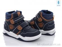Ботинки С.Луч DY13
