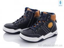 Ботинки С.Луч DY19