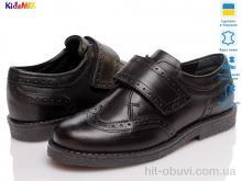 Туфли KidsMIX KidsMIX 404-7002-005 (31-38) черный
