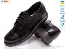 Туфли KidsMIX KidsMIX 404-7050-005 (31-38) черный
