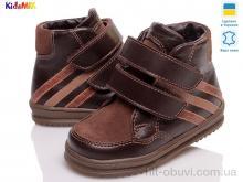 Ботинки KidsMIX KidsMIX 404-8716-006 (31-36) коричневый