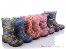 Резиновая обувь Slippers Сапог силикон mix