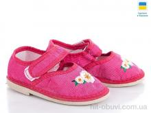 Тапки Slippers Глазки pink