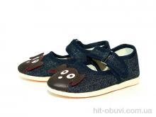 Тапки Slippers 0132