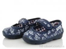 Тапки Slippers Ясл.без вышивки синий