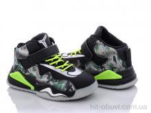 Кроссовки Clibee GC47-1 green