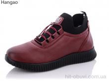 Ботинки LR.Brother W9950-3