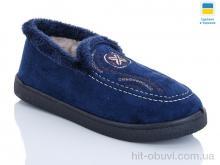 Тапки Крок Y5 синий