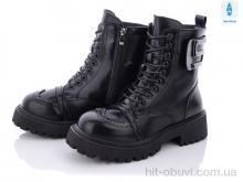 Ботинки Super Gear B60 black