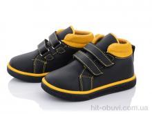 Ботинки Schony kids 003 black (20-25)