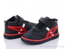 Ботинки Schony kids 051 (25-30)