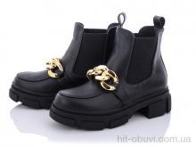 Ботинки STILLI Group-Vintage RT142-1