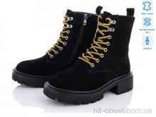 Ботинки ITTS TY144-1