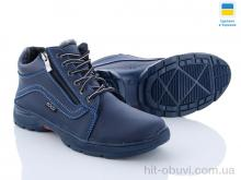 Ботинки Paolla Pilot B77 синий