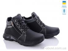 Ботинки Paolla Y77-3 черный