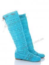 Сапоги Diana N8 голубой