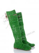 Сапоги Diana N8 зеленый АКЦИЯ