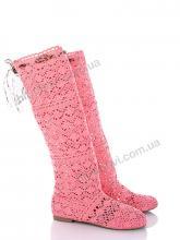 Сапоги Diana N8 розовый АКЦИЯ
