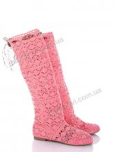 Сапоги Diana N8 розовый