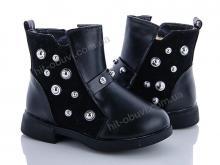 Ботинки Леопард NB415-2