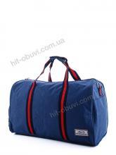 Сумка Superbag 1789 blue