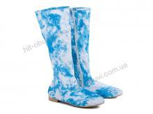 Сапоги Diana 85 blue