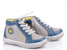Ботинки С.Луч A7296-BG