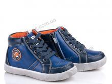 Ботинки С.Луч A7296-NB